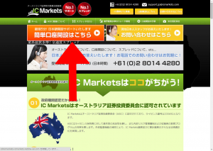 IC Markets13