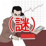 海外FXスワップ最終決戦の最強業者はMYFX Marketsになった(謎)