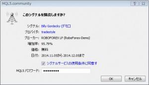 MT4シグナル005