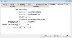 MT4シグナル006