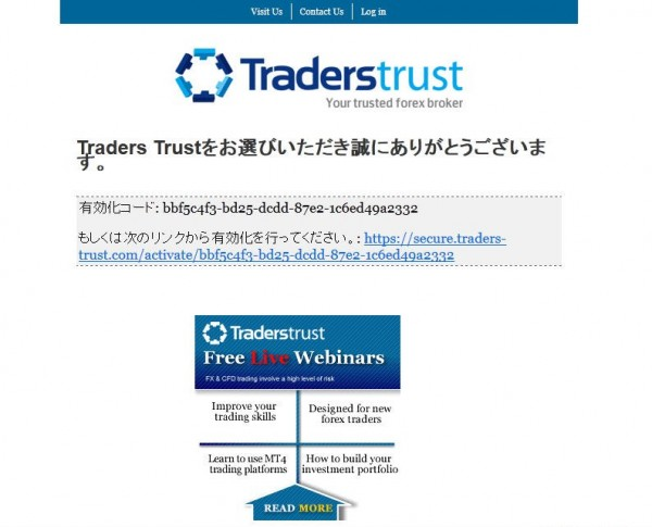TradersTrust口座開設002