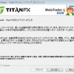 TITANFXでデモ口座が開設できない場合の対処方法