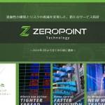 TITANFXが進化しました ZeroPointテクノロジー導入のお知らせ