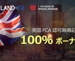 LAND-FX100%bonus