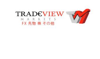 TradeView340_200