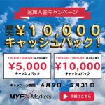 myfx-cb-banner